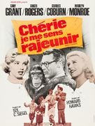 Monkey Business - French Re-release movie poster (xs thumbnail)
