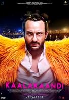Kaalakaandi - Indian Movie Poster (xs thumbnail)