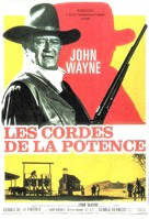 Cahill U.S. Marshal - French Movie Poster (xs thumbnail)