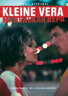Malenkaya Vera - Dutch Movie Cover (xs thumbnail)