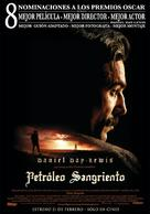 There Will Be Blood - Argentinian Movie Poster (xs thumbnail)