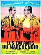 Black Market Babies - French Movie Poster (xs thumbnail)