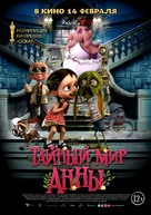 Ana y Bruno - Russian Movie Poster (xs thumbnail)