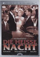 All Night Long - German DVD movie cover (xs thumbnail)