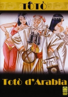 Totò d'Arabia - Italian DVD cover (xs thumbnail)