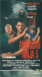 American Ninja V - Spanish Movie Cover (xs thumbnail)