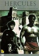 Ercole contro i tiranni di Babilonia - DVD cover (xs thumbnail)