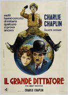 The Great Dictator - Italian Movie Poster (xs thumbnail)