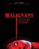 Malignant - International Movie Poster (xs thumbnail)