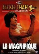 She hao ba bu - French Movie Cover (xs thumbnail)