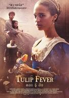 Tulip Fever - Thai Movie Poster (xs thumbnail)