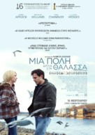 Manchester by the Sea - Greek Movie Poster (xs thumbnail)