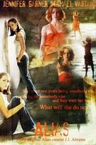 """""""Alias"""" - poster (xs thumbnail)"""