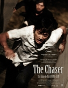 Chugyeogja - French Movie Poster (xs thumbnail)