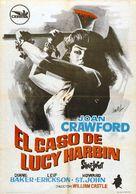 Strait-Jacket - Spanish Movie Poster (xs thumbnail)