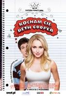 I Love You, Beth Cooper - Polish Movie Poster (xs thumbnail)
