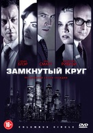 Columbus Circle - Russian DVD cover (xs thumbnail)