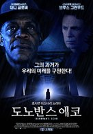 Donovan's Echo - South Korean Movie Poster (xs thumbnail)
