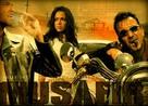 Musafir - Indian poster (xs thumbnail)