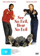 See No Evil, Hear No Evil - Australian Movie Cover (xs thumbnail)
