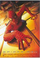 Spider-Man - German Movie Poster (xs thumbnail)