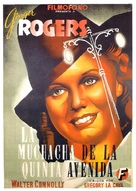 5th Ave Girl - Spanish Movie Poster (xs thumbnail)