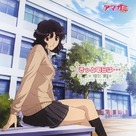 """Amagami SS"" - Japanese Blu-Ray movie cover (xs thumbnail)"
