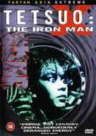 Tetsuo - British Movie Poster (xs thumbnail)