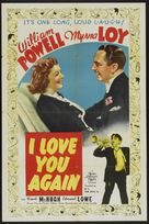 I Love You Again - Movie Poster (xs thumbnail)
