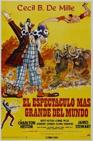 The Greatest Show on Earth - Argentinian Movie Poster (xs thumbnail)