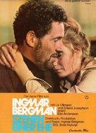 Scener ur ett äktenskap - German Movie Poster (xs thumbnail)