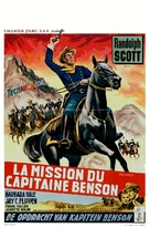 7th Cavalry - Belgian Movie Poster (xs thumbnail)