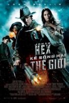 Jonah Hex - Vietnamese Movie Poster (xs thumbnail)