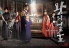 """Wang-ui Eolgool"" - South Korean Movie Poster (xs thumbnail)"