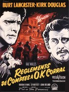 Gunfight at the O.K. Corral - French Movie Poster (xs thumbnail)