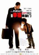 The Pursuit of Happyness - Chinese Movie Poster (xs thumbnail)