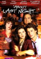 About Last Night... - DVD movie cover (xs thumbnail)