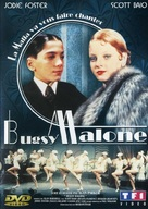 Bugsy Malone - French Movie Cover (xs thumbnail)