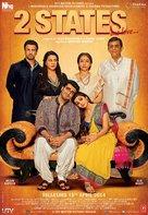 2 States - Indian Movie Poster (xs thumbnail)