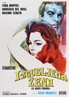 La mujer perdida - Yugoslav Movie Poster (xs thumbnail)