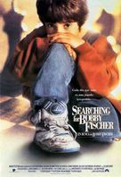 Searching for Bobby Fischer - Spanish Movie Poster (xs thumbnail)