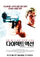 Direct Action - South Korean Movie Poster (xs thumbnail)