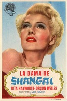 The Lady from Shanghai - Spanish Movie Poster (xs thumbnail)