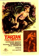 Tarzan's Fight for Life - Spanish Movie Poster (xs thumbnail)