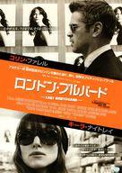London Boulevard - Japanese Movie Poster (xs thumbnail)
