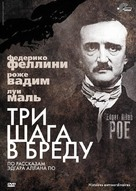 Histoires extraordinaires - Russian DVD cover (xs thumbnail)