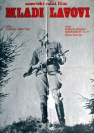 The Young Lions - Yugoslav Movie Poster (xs thumbnail)