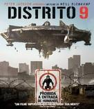 District 9 - Brazilian Movie Cover (xs thumbnail)