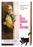 The Late Show - Spanish Movie Poster (xs thumbnail)