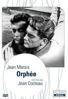 Orphée - German Movie Cover (xs thumbnail)